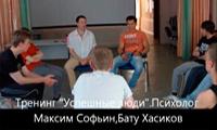 Тренинг с чемпионом мира по кикбоксингу БАТУ ХАСИКОВ