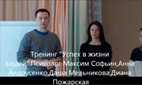 Тренинг с актрисами театра и кино АНЯ АНДРУСЕНКО, ДАША МЕЛЬНИКОВА